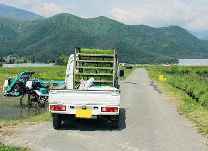 岡山で軽トラックの買取なら軽トラボーイへ